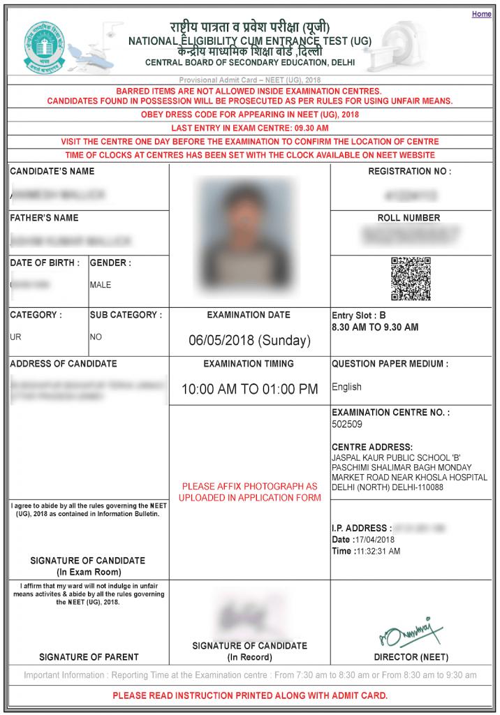 Download NEET Admit Card